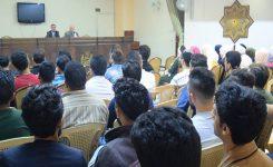 اللقاء السنوي الترحيبي التعريفي الخاص بالطلبة الـمستجدين
